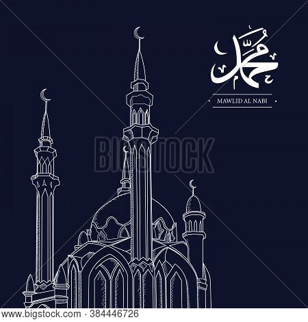Line Art Mosque With Lettering Arabic For Celebration Mawlid Al Nabi