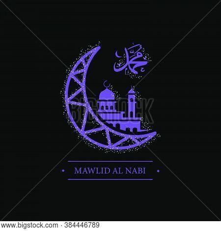 Purple Mawlid Al Nabi Design Isolated On Black Background