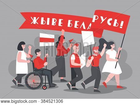 Group Of Diversity People Is Protesting On Belarus Streets In 2020. Crowd Is Demonstrating Led By Gi