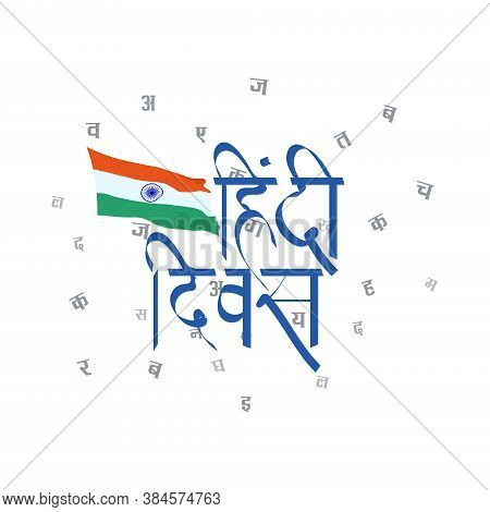 Hindi Diwas Written In Hindi Which Means Hindi Day. Other Hindi Letters Are Also Written Such As Aa,