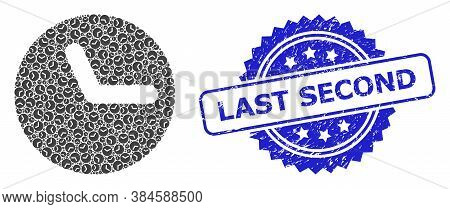 Last Second Grunge Stamp And Vector Recursion Collage Clock. Blue Stamp Seal Includes Last Second Ca