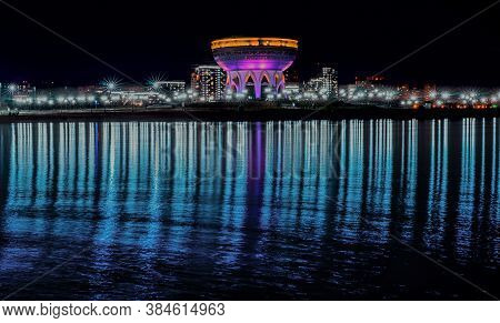 Family Center And Wedding Palace In Kazan At Night. Bowl, The Registrars Office.