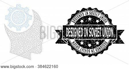Designed In Soviet Union Unclean Stamp And Vector Human Intellect Gear Mesh Structure. Black Stamp S