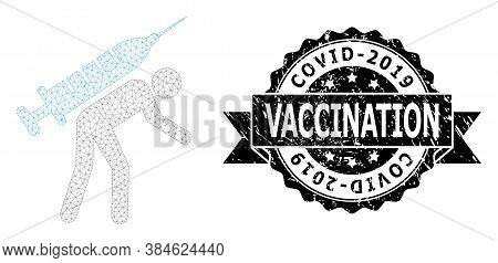 Covid-2019 Vaccination Textured Seal Imitation And Vector Vaccine Courier Mesh Structure. Black Seal
