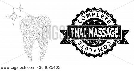 Complete Thai Massage Corroded Seal Imitation And Vector Excellent Tooth Mesh Structure. Black Seal