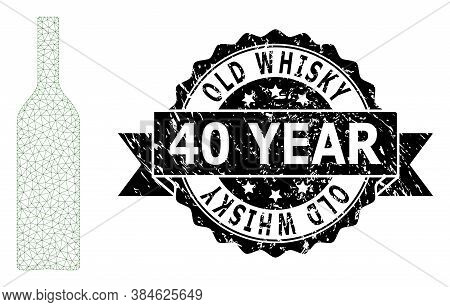 Old Whisky 40 Year Grunge Seal Imitation And Vector Wine Bottle Mesh Structure. Black Stamp Seal Con