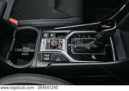 Novosibirsk, Russia - September 05, 2020: Subaru Forester,  Close Up Of The Manual Gearbox Transmiss