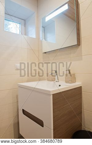 Fragment Of A Luxury Modern Bathroom In Apartment