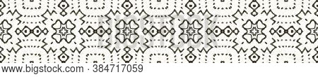 Geometric Rug Pattern. Abstract Kaleidoscope Print. Black And Whitee Seamless Texture. Repeat Tie Dy