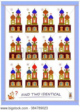 Logic Puzzle Game For Children And Adults. Find Two Identical Toy Castles. Printable Page For Kids B