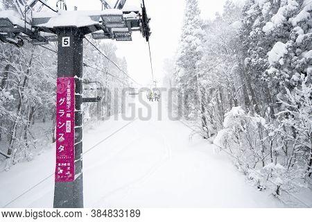Gala Yuzawa,  Japan - December 14,2018 : Cable Car Sky On Snow Mountain