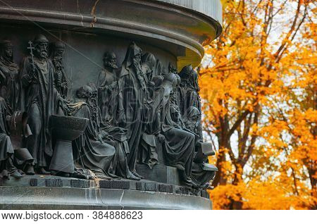 Veliky Novgorod Russia - October 11, 2019. Sculptures At The Monument Millennium Of Russia In Veliky