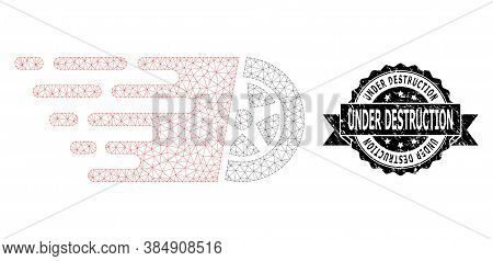 Under Destruction Textured Stamp Seal And Vector Car Wheel Mesh Structure. Black Stamp Seal Has Unde