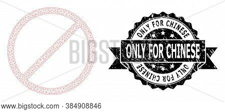 Only For Chinese Textured Seal And Vector Restrict Mesh Model. Black Stamp Includes Only For Chinese