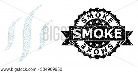 Smoke Unclean Seal Print And Vector Vapor Mesh Structure. Black Seal Includes Smoke Title Inside Rib