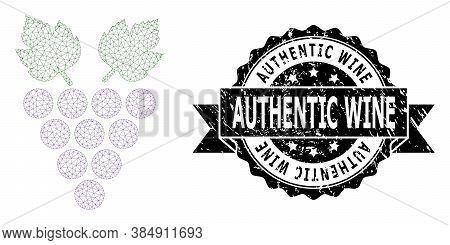 Authentic Wine Corroded Stamp Seal And Vector Grape Mesh Structure. Black Seal Contains Authentic Wi