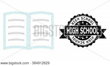 High School Textured Seal Imitation And Vector Open Book Mesh Structure. Black Stamp Contains High S