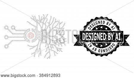 Designed By Ai Rubber Watermark And Vector Digital Neural Connection Mesh Structure. Black Stamp Has
