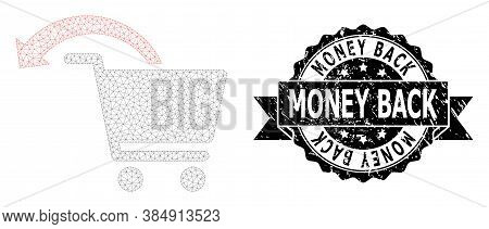 Money Back Unclean Stamp Seal And Vector Refund Shopping Order Mesh Structure. Black Stamp Contains