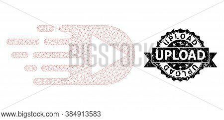 Upload Grunge Stamp And Vector Play Function Mesh Structure. Black Stamp Contains Upload Tag Inside
