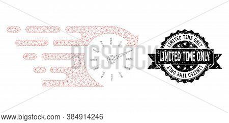Limited Time Only Grunge Seal Print And Vector Time Mesh Structure. Black Stamp Seal Includes Limite
