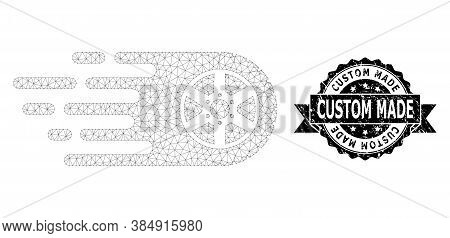 Custom Made Grunge Stamp Seal And Vector Tire Wheel Mesh Structure. Black Stamp Seal Contains Custom