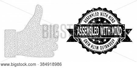 Assembled With Mind Dirty Seal Imitation And Vector Thumb Up Mesh Structure. Black Stamp Seal Contai
