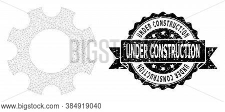 Under Construction Scratched Stamp Seal And Vector Cogwheel Mesh Structure. Black Stamp Seal Include