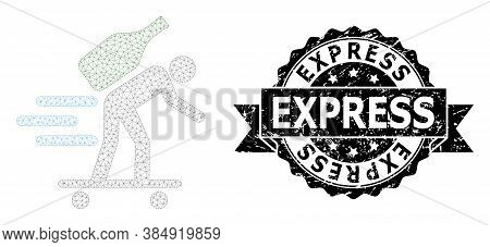 Express Unclean Stamp Seal And Vector Express Wine Courier Mesh Model. Black Seal Includes Express T