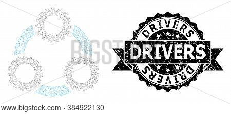 Drivers Dirty Stamp Seal And Vector Gear Planetary Transmission Mesh Model. Black Stamp Includes Dri