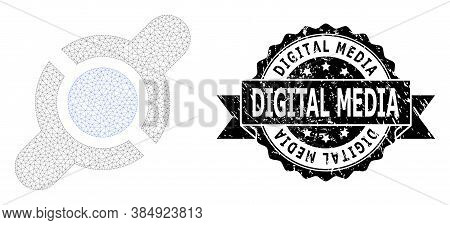 Digital Media Rubber Seal Print And Vector Joint Connection Mesh Structure. Black Stamp Seal Has Dig