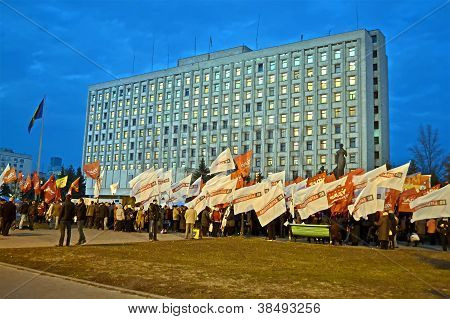 Kiev, Ukraine - Nov 12. Meeting Near Central Election Commission Against Falsifications Of Parlament