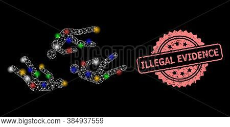 Glare Mesh Web Dead People With Light Spots, And Illegal Evidence Grunge Rosette Stamp Seal. Illumin