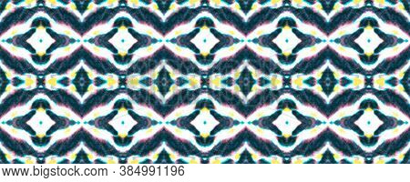 Seamless Watercolor Peru Pattern. Vintage Grunge Native Tile Design. Yellow And Blue Colors. Geometr