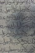 Arabic calligraphy on silver. Koran writing on silver. poster