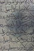 Arabic calligraphy on silver. Koran writing on silver. poster