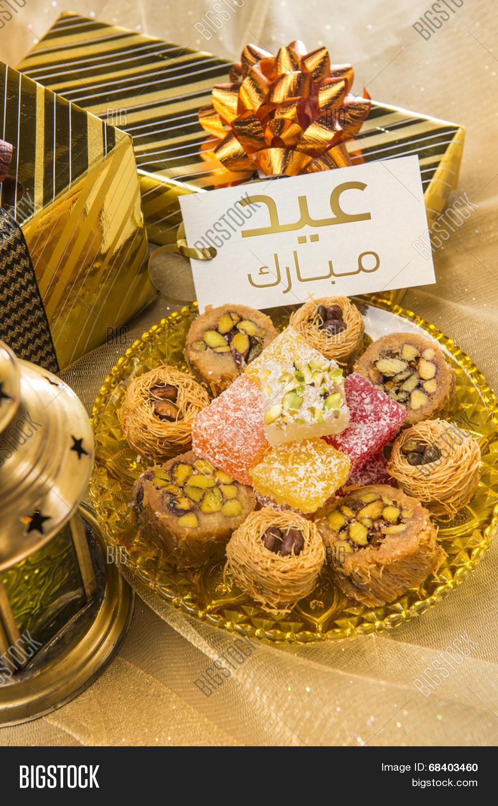 Eid Mubarak Message Image Photo Free Trial Bigstock