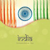 Poster, banner or flyer design in national flag colors with text India for 15th of August, Indian Independence Day celebrations.  poster