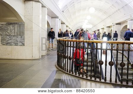 MOSCOW, RUSSIA  -  APRIL 12, 2015: Sokolnicheskaya line - the first line of the Moscow metro. Teatralnaya station.