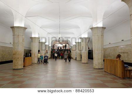 MOSCOW, RUSSIA  -  APRIL 12, 2015: Sokolnicheskaya line - the first line of the Moscow metro. Station of the Moscow metro