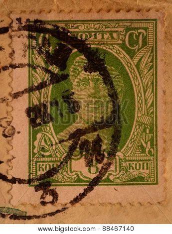 Moscow, Ussr - Circa 1927: Postage Stamp Printed In Ussr Shows Image Of A Working Light Green Color