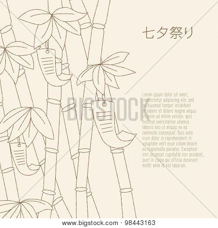 Tanabata Festival handdrawn bamboo tree with wishes written on Tanzaku.