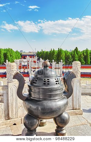 Lingxing Gate of the Circular Mound Altar in the complex the Temple of Heaven in Beijing China. poster