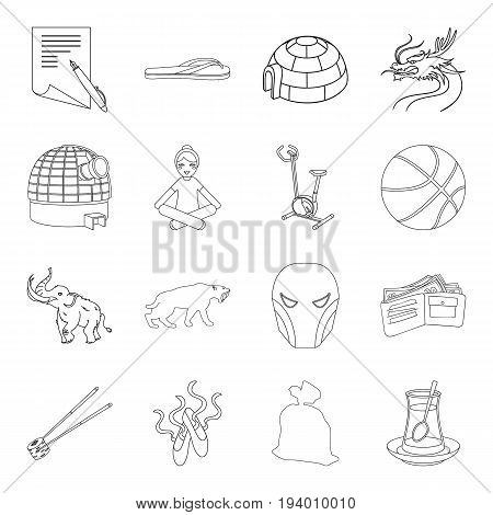 Myth, fitness, food and other  icon in outline style.Education, sport, history icons in set collection.