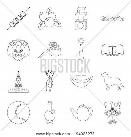 cooking, history, travel and other  icon in outline style.sport, drug, service icons in set collection.