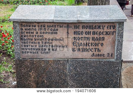 Yekaterinburg, Russia - June 2, 2017: The Memorial Stone With Inscription Near The Mine In Ganina Ya