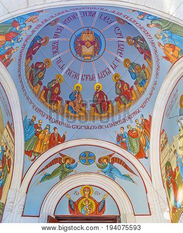 The Cupola Of Kashveti Church