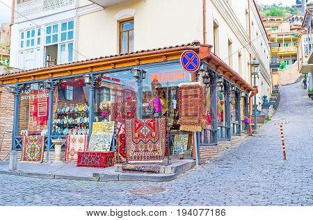 The Georgian Souvenirs In Tbilisi