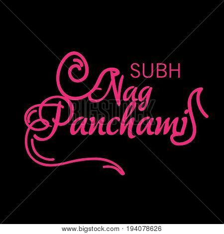 Nag Panchami_06_july_03