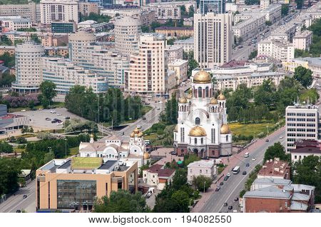 Yekaterinburg, Russia - June 3, 2017: An Aerial View Of The Temple On Blood